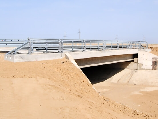 Bereket Köprüsü Türkmenistan