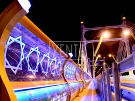 Gökçe Köprüsü Türkmenistan