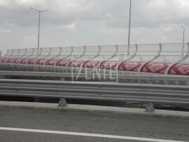 Highway Bridge Türkmenistan